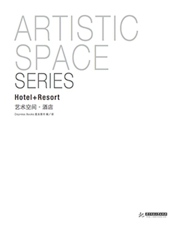 Artistic Space Series